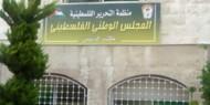 المكاتب الحركية الفتحاوية في غزة: عقد المجلس الوطني صفعة لمحاولات تشكيل بديل عن المنظمة