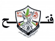 فتح تنعي الأسير الشهيد  سعد الغرابلي وتدعوا لتجريم الإحتلال ومحاسبته بتهمة القتل العمد