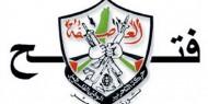 حركة فتح تصدر كتابا تحت عنوان مباديء المسؤولية التنظيمية