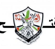 حركة فتح حارسة الحلم وصانعة البدايات للمستقبل الواعد وحامية للمشروع الوطني الفلسطيني
