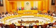 الجامعة العربية تدعو لتعزيز الجهود الدولية الخاصة بمبادرات مكافحة الاتجار بالبشر