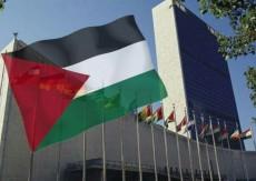 في يوم التضامن مع شعبنا: تأكيد أممي على دعم حل الدولتين وضرورة وقف الاستيطان