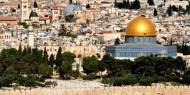 أكثر من 100 حفرية إسرائيلية أسفل القدس المحتلة منذ 1967