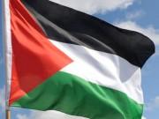 القاهرة: فلسطين تحصد المركز الأول في المهرجان الثقافي بالقرية الفرعونية
