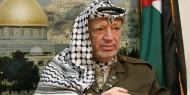 ياسر عرفات – حكاية شعب