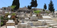"""""""الإسلامية المسيحية"""" تدين قرار محكمة الاحتلال تجريف المقابر في القدس"""