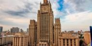 خمسة قتلى وستة مصابين بإطلاق نار داخل جامعة بيرم الروسية