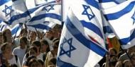 تواصل التظاهرات المطالبة باستقالة نتنياهو للأسبوع الـ34 على التوالي