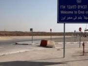 اسرائيل تغلق معبر بيت حانون في الاتجاهين