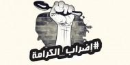 """الأسير عماد سواركه يواجه وضعًا صحيًا صعبًا في زنازين """"عسقلان"""""""