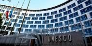 """""""اليونسكو"""" تتبنى قرارا جديدا بشأن الإجراءات الإسرائيلية في القدس القديمة"""