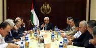 اللجنة التنفيذية تعقد اجتماعا لها في مدينة رام الله