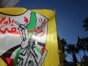 """""""فتح"""" بذكرى الاستقلال: متمسكون بالثوابت وسنواصل النضال حتى تحقيق أهداف شعبنا"""