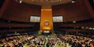 الأمم المتحدة: الاحتلال الإسرائيلي كلّف الفلسطينيين أكثر من 47 مليار دولار في 17 سنة