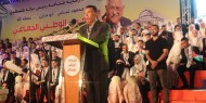 العرس الجماعي الذي اقيم تحت رعاية فخامة الرئيس محمود عباس وأقامته حركة فتح بالمحافظات الجنوبية.