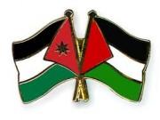 النواب الأردني يصوت بالأغلبية على مقترح مشروع قانون يحظر استيراد الغاز من إسرائيل