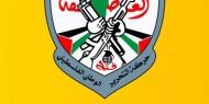 """""""فتح"""": """"حماس"""" وافقت على إقامة قاعدة عسكرية أميركية مقابل أن تتعامل معها إدارة ترمب"""