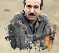 """برومو : """"أبو جهاد"""" ... مهندس الانتفاضة وعقل الثورة الذي أرهق جنرالات """"إسرائيل""""*"""