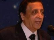 رحيل الدكتور جورج موسى عبده نقولا