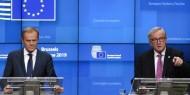 الاتحاد الأوروبي يفشل بمسعاه لخفض انبعاثات الكربون