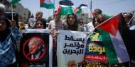 رفض واسع للورشة الأميركية في البحرين