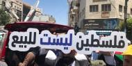 شعبنا في الوطن والشتات ينتفض لليوم الثالث رفضا للورشة الأميركية في البحرين ودعما لمواقف الرئيس