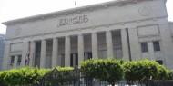 مصر: السجن المؤبد لـ5 أشخاص أُدينوا بالتخابر مع إيران