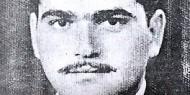 ذكرى الشهيد المهندس الملازم أول عمر علي السرطاوي ( أبو علي )