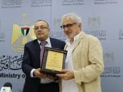 وزارة الثقافة تكرم المخرج الفلسطيني إيليا سليمان