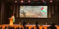 """رام الله: انطلاق أعمال مؤتمر """"فتح"""" الأول للمقاومة الشعبية"""
