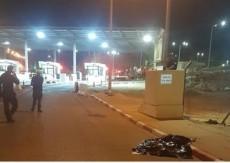 شهيد برصاص الاحتلال شمال غرب رام الله
