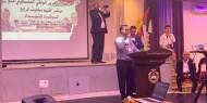 """فتح في سلفيت تعقد مؤتمر الإقليم الرابع """"مؤتمر الوفاء للشهداء"""""""