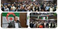 """فتح وجمعية الإخوة الفلسطينية_الجزائرية تنظم مؤتمراً  بعنوان: دور الإعلام في دعم قضية الأسرى """"الإعلام الجزائري نموذجا"""""""