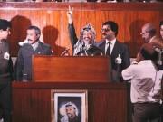 بيان صادر عن حركة التحرير الوطني الفلسطيني فتح - الأقاليم الجنوبية في ذكرى إعلان الإستقلال ال٣٢