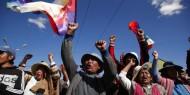 احتجاجات بوليفيا: 23 قتيلا و715 جريحا ودعوات لانتخابات مبكرة