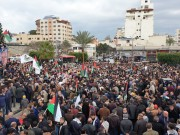 وقفة جماهيرية حاشدة في قطاع غزة في ساحة الجندي المجهول إحتجاجاً على صفقة القرن