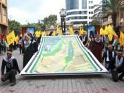حركة الشبيبة الطلابية في جامعة الأزهر تنظم فعالية تحت عنوان (ثورة حتى القدس)
