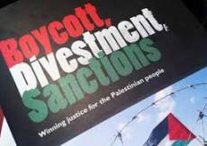 حزب العمال البريطاني يدعو لفرض عقوبات على إسرائيل وسفارة فلسطين ترحب بالقرار
