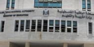 """""""التعليم العالي"""" والصندوق الفلسطيني للتشغيل يُطلقان برنامجاً متخصصاً لتدريب وتشغيل الخريجين"""
