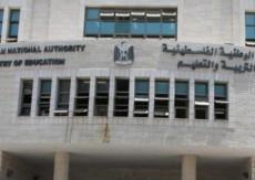"""""""التربية"""" تقرر إغلاق قاعة امتحان الثانوية العامة في قرية عزون عتمة"""