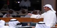 البرلمان الكويتي: شجار بالأيدي بين نواب حول قانون العفو