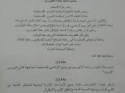 الرئيس يصدر مرسوما بتمديد حالة الطوارئ في جميع الأراضي الفلسطينية