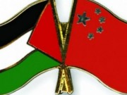 الرئيس الصيني: القضية الفلسطينية تتطلب حلاً جذرياً يستند لحل الدولتين