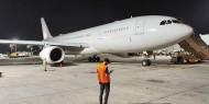 لأول مرة: طائرة إماراتية تهبط باسرائيل مع الكشف عن رموزها