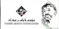 فتح باب الترشيح لجائزة ياسر عرفات للإنجاز للعام 2020
