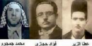 الشهداء الثلاثة .. #ثورة_البراق