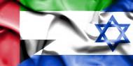 الإمارات توقع على أهم صفقة مع إسرائيل منذ التطبيع
