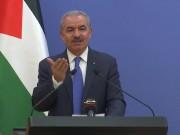 كلمة رئيس الوزراء د. محمد اشتية في الذكرى ال16 لاستشهاد الرمز ياسر عرفات