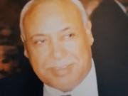 رحيل القائد النقابي المؤسس محمد محمود أبو الليل (أبو محمود)