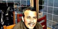 رحيل العقيد المتقاعد رفعت يوسف كنعان (أبوالمجد)
